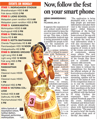 Deccan Chronicle article on School Kalolsavam App